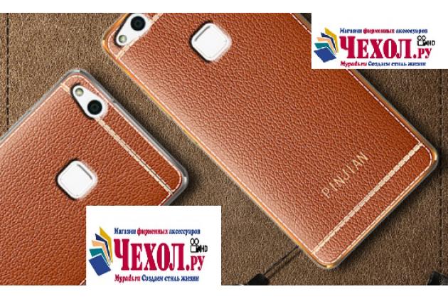 Фирменная премиальная элитная крышка-накладка на Huawei P10 Lite  коричневая из качественного силикона с дизайном под кожу