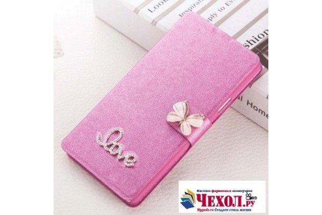 Фирменный роскошный чехол-книжка безумно красивый декорированный бусинками и кристаликами на Huawei P10 Lite  розовый