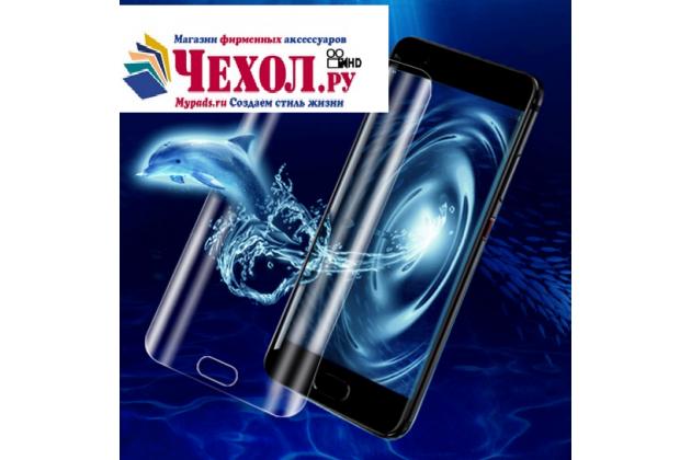 Фирменная оригинальная 3D защитная пленка с закругленными краями которое полностью закрывает экран для телефона Huawei P10 Lite/Nova Lite глянцевая