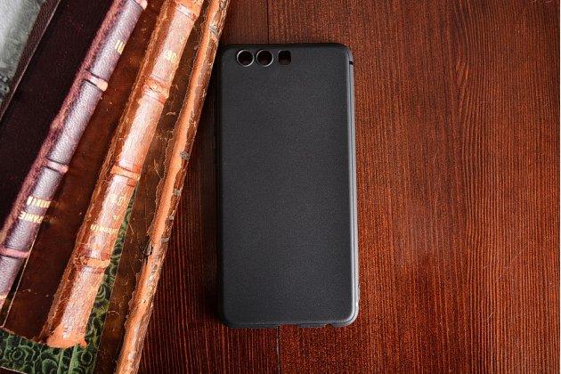 Фирменная ультра-тонкая полимерная из прочного качественного силикона задняя панель-чехол-накладка для Huawei P10 Plus черная