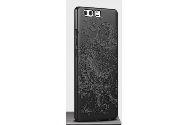 Фирменная необычная из легчайшего и тончайшего пластика задняя панель-чехол-накладка для Huawei P10 Plus тематика Дракон