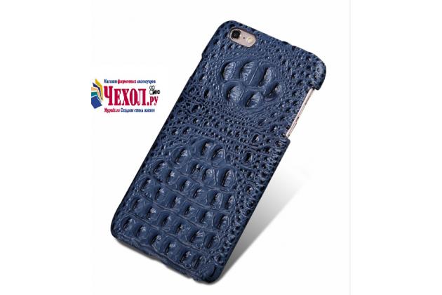 Фирменная роскошная эксклюзивная накладка с объёмным 3D изображением рельефа кожи крокодила синяя для Huawei P8 Lite 2017 Edition / Huawei Honor 8 Lite. Только в нашем магазине