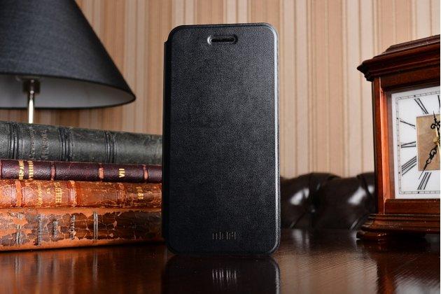 Фирменный чехол-книжка из качественной водоотталкивающей импортной кожи на жёсткой металлической основе для Huawei Honor 8 Lite / Huawei P8 Lite 2017 Edition  черный
