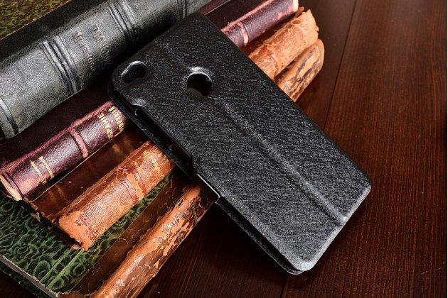 Фирменный чехол-книжка для Honor 8 Lite / Huawei P8 Lite 2017 Edition  черный с окошком для входящих вызовов и свайпом водоотталкивающий