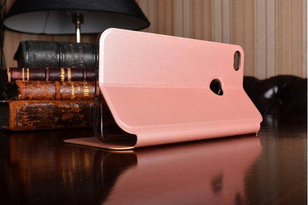 Фирменный чехол-книжка из качественной водоотталкивающей импортной кожи на жёсткой металлической основе для Huawei Honor 8 Lite / Huawei P8 Lite 2017 Edition  цвет розовое золото