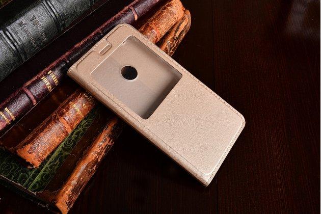 Фирменный оригинальный чехол-книжка для Huawei Honor 8 Lite / Huawei P8 Lite 2017 Edition  золотой с окошком для входящих вызовов водоотталкивающий