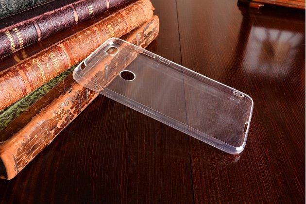 Фирменная ультра-тонкая полимерная из мягкого качественного силикона задняя панель-чехол-накладка для Huawei Honor 8 Lite / Huawei P8 Lite 2017 Edition  прозрачная