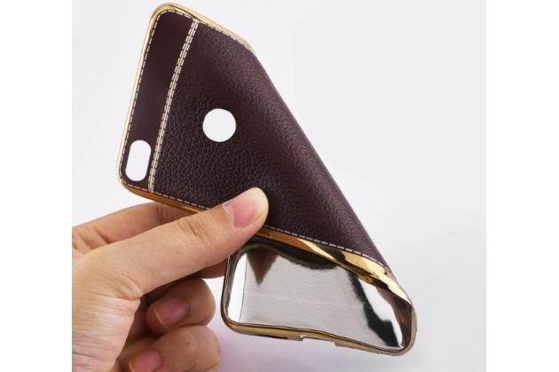Фирменная премиальная элитная крышка-накладка на Huawei Honor 8 Lite / Huawei P8 Lite 2017 Edition коричневая из качественного силикона с дизайном под кожу