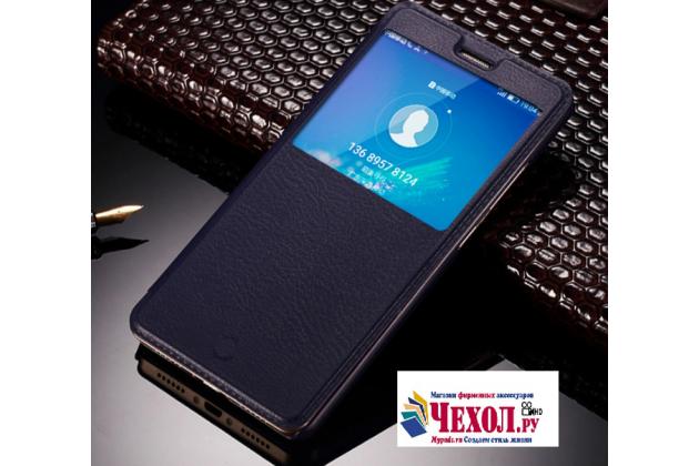 Фирменный оригинальный чехол-книжка для Huawei Honor 8 Lite / Huawei P8 Lite 2017 Edition  синий с окошком для входящих вызовов водоотталкивающий