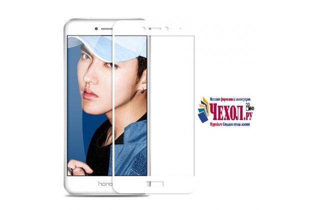 Фирменное 3D защитное  которое полностью закрывает экран / дисплей по краям с олеофобным покрытием для Huawei Honor 8 Lite / Huawei P8 Lite 2017 Edition