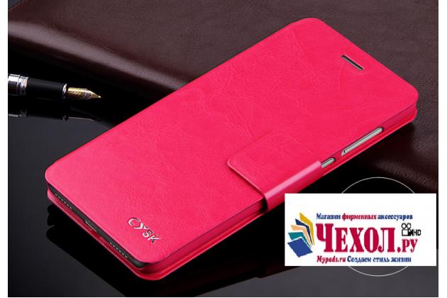 Фирменный чехол-книжка из качественной импортной кожи с подставкой застёжкой и визитницей для Huawei Honor 8 Lite / Huawei P8 Lite 2017 Edition  розовый