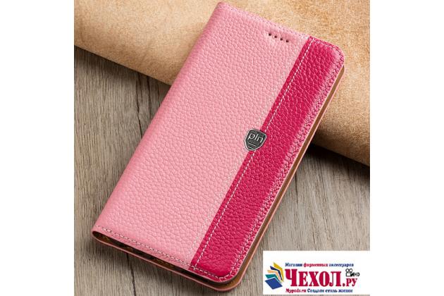 Фирменный премиальный чехол бизнес класса для Huawei Y3 2017 (CRO-U00 / CRO-L02) 5.0 с визитницей из качественной импортной кожи Ретро розовый