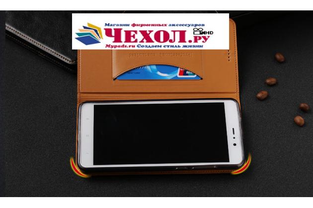 Фирменный премиальный чехол бизнес класса для Huawei Y3 2017 (CRO-U00 / CRO-L02) 5.0 с визитницей из качественной импортной кожи коричневый