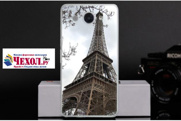 Фирменная роскошная задняя панель-чехол-накладка  из мягкого силикона с безумно красивым расписным 3D рисунком на Huawei Y3 2017 (CRO-U00 / CRO-L02) 5.0 тематика Париж