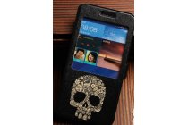 Фирменный чехол-книжка с безумно красивым расписным рисунком черепа на Huawei Ascend G7 с окошком для звонков