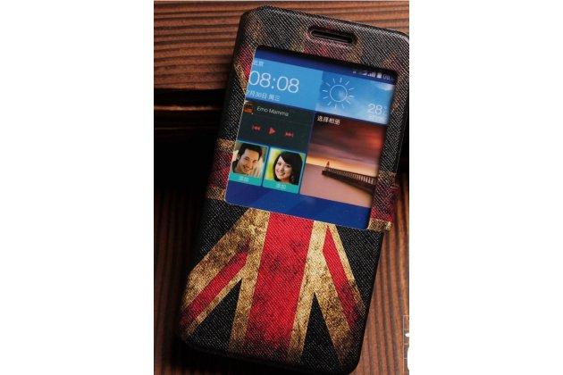 "Фирменный чехол-книжка с рисунком на тему ""Ретро Британский флаг"" на Huawei Ascend G7 с окошком для звонков"