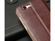 Фирменный роскошнный элитный премиальный чехол обтянутый импортной кожей с окошком вызова для Huawei Ascend G7..