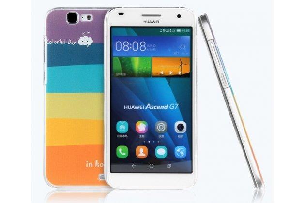 """Фирменная необычная из легчайшего и тончайшего пластика задняя панель-чехол-накладка для Huawei Ascend G7 """"тематика Все цвета Радуги"""""""