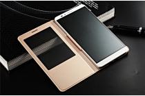 Фирменный чехол-книжка для Huawei Ascend G7  золотой с окошком для входящих вызовов из импортной кожи