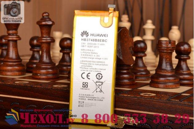 Фирменная аккумуляторная батарея HB3748B8EBC 3000mAh на телефон Huawei Ascend G7 + гарантия