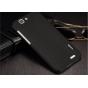 Фирменная задняя панель-крышка-накладка из тончайшего и прочного пластика для Huawei Ascend G7 черная..