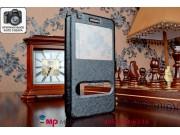Фирменный оригинальный чехол-книжка для Huawei Ascend G7 черный кожаный с окошком для входящих вызовов и свайп..