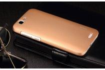 Фирменная задняя панель-крышка-накладка из тончайшего и прочного пластика для Huawei Ascend G7 золотая