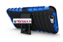 Противоударный усиленный ударопрочный фирменный чехол-бампер-пенал для Huawei Ascend G7 синий