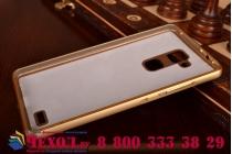 Фирменная задняя панель-крышка-накладка из тончайшего и прочного пластика для Huawei Ascend Mate 7 золотая