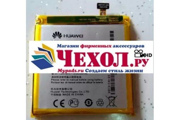 Фирменная аккумуляторная батарея HB5Y1HV 2420 mah на телефон Huawei Ascend P2+ инструменты для вскрытия + гарантия