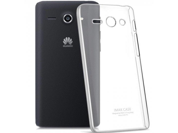 Фирменная ультра-тонкая пластиковая задняя панель-чехол-накладка для Huawei Ascend Y530 прозрачная..