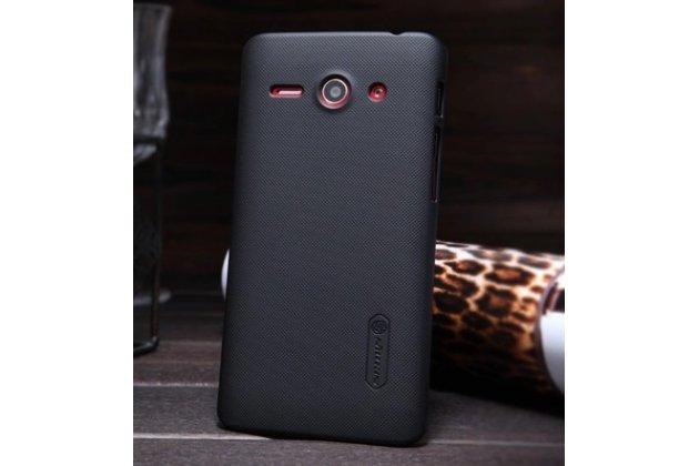 Фирменная задняя панель-крышка-накладка из тончайшего и прочного пластика для Huawei Ascend Y530 черная