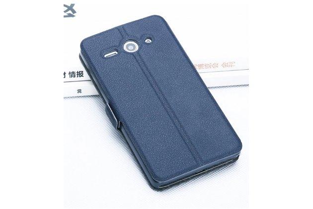 Фирменный чехол-книжка для Huawei Ascend Y530 синий с окошком для входящих вызовов и свайпом водоотталкивающий