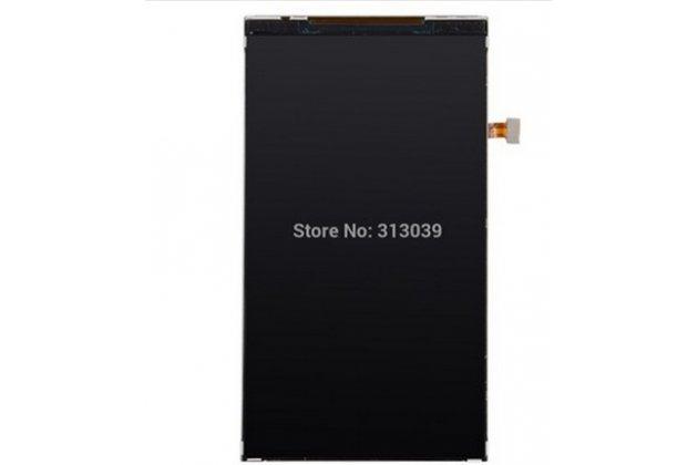 Фирменный LCD-ЖК-сенсорный дисплей-экран-стекло с тачскрином на телефон Huawei Ascend Y530 черный + гарантия