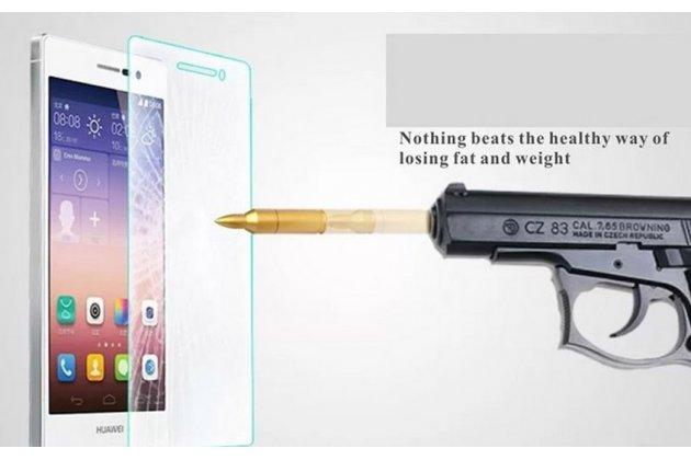 Фирменное защитное закалённое стекло премиум-класса из качественного японского материала с олеофобным покрытием для Huawei Ascend Y530