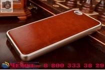 Фирменная роскошная элитная премиальная задняя панель-крышка на металлической основе обтянутая импортной кожей для Huawei Honor 4X королевский коричневый