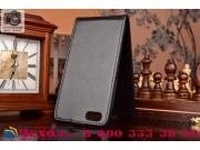 Фирменный оригинальный вертикальный откидной чехол-флип для Huawei Honor 4X  черный из натуральной кожи