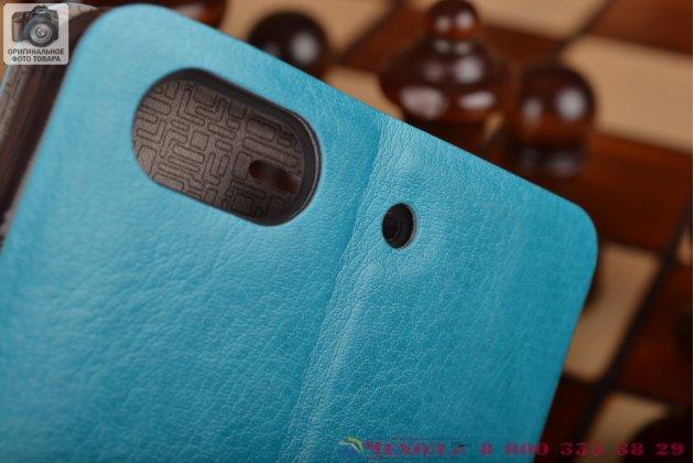 Фирменный чехол-книжка из качественной водоотталкивающей импортной кожи на жёсткой металлической основе для Huawei Honor 4C бирюзовый
