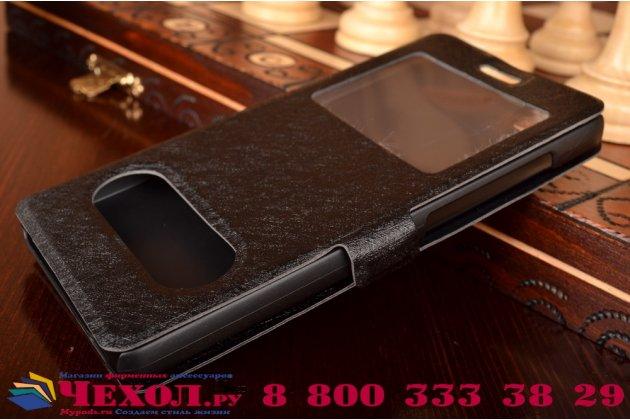 Фирменный чехол-книжка для Huawei Honor 4c черный с окошком для входящих вызовов и свайпом водоотталкивающий