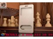 Фирменный чехол-книжка для Huawei Honor 4c золотой с окошком для входящих вызовов и свайпом водоотталкивающий..
