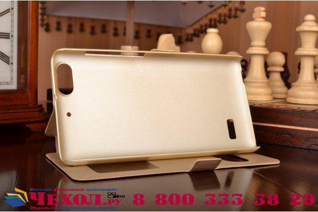 Фирменный чехол-книжка для Huawei Honor 4c золотой с окошком для входящих вызовов и свайпом водоотталкивающий
