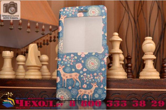 Фирменный чехол-книжка с безумно красивым расписным рисунком Оленя в цветах на Huawei Honor 4c с окошком для звонков