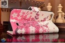 """Фирменный уникальный необычный чехол-книжка с визитницей кармашком для Huawei Honor 4c """"тематика цветок вишни"""""""