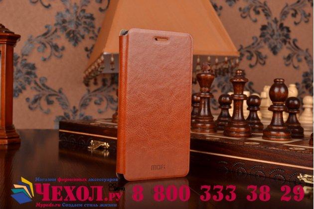 Фирменный чехол-книжка из качественной водоотталкивающей импортной кожи на жёсткой металлической основе для Huawei Honor 4C коричневый