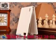 Фирменный оригинальный вертикальный откидной чехол-флип для Huawei Honor 4c белый кожаный