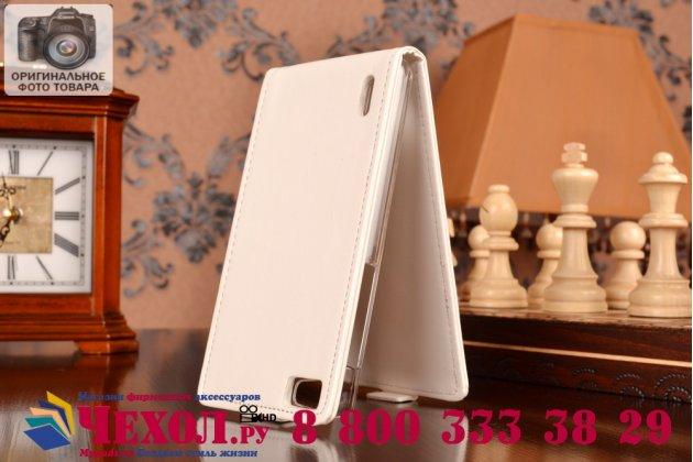 """Фирменный оригинальный вертикальный откидной чехол-флип для Huawei Honor 4c белый кожаный """"Prestige"""" Италия"""