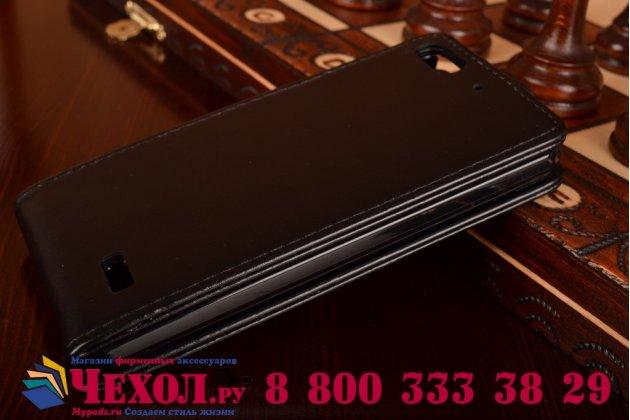 """Фирменный оригинальный вертикальный откидной чехол-флип  для Huawei Honor 4c из натуральной кожи """"Prestige"""" Италия"""