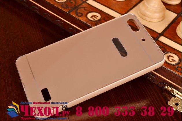 Фирменная металлическая задняя панель-крышка-накладка из тончайшего облегченного авиационного алюминия для Huawei Honor 4C золотая