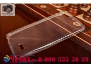 Фирменная ультра-тонкая полимерная из мягкого качественного силикона задняя панель-чехол-накладка для Huawei H..