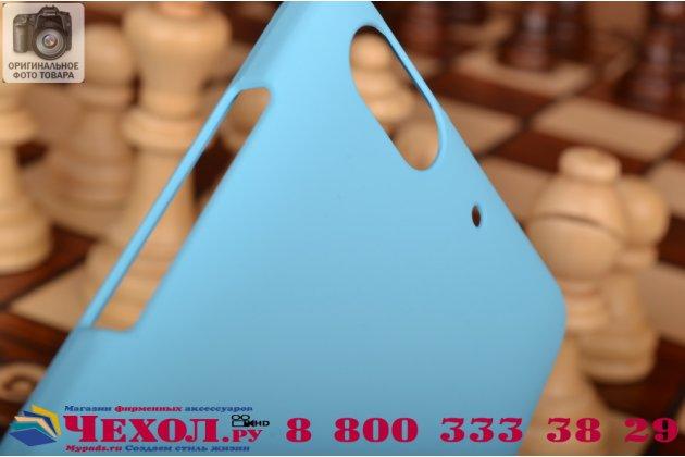 Фирменная ультра-тонкая полимерная из мягкого качественного пластика  задняя панель-чехол-накладка для Huawei Honor 4c голубая
